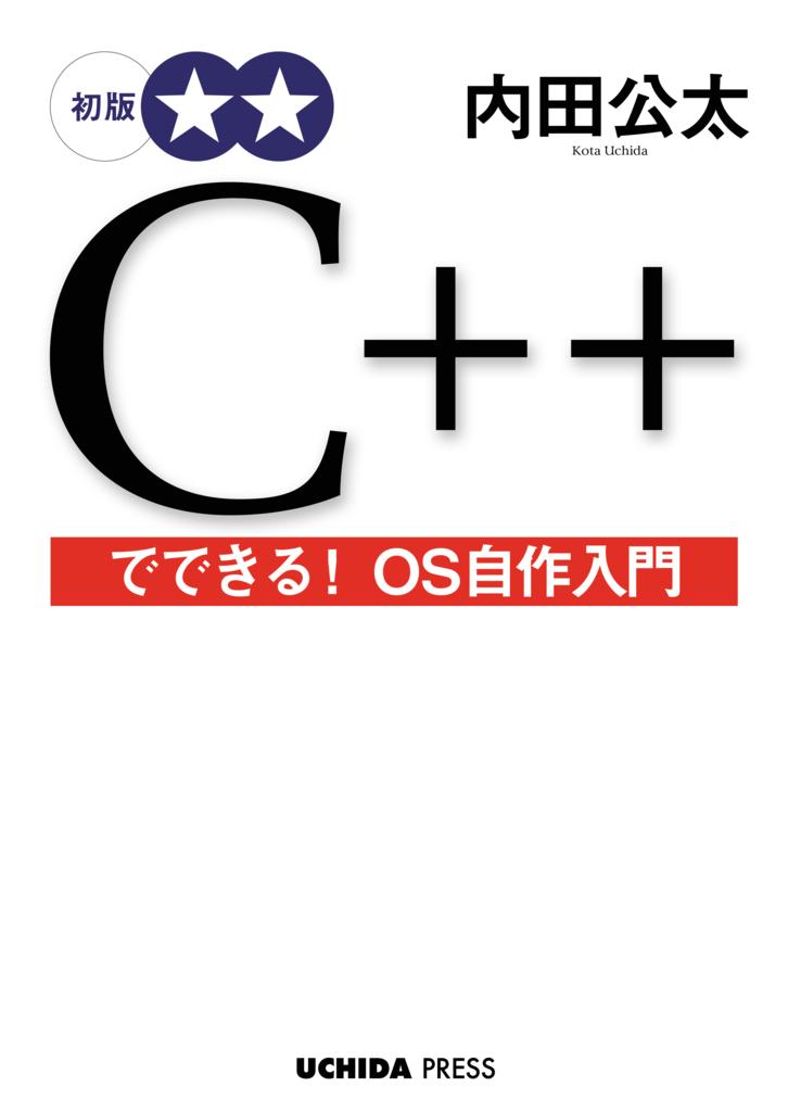 f:id:uchan_nos:20180907192311p:plain:w150