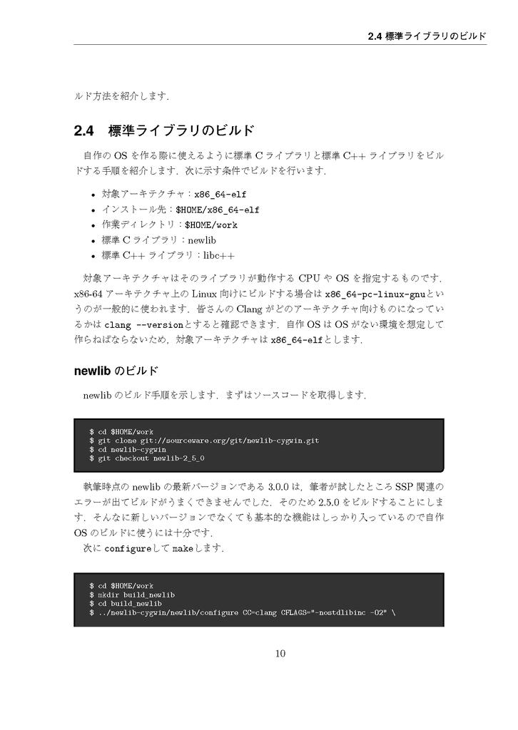 f:id:uchan_nos:20180907211154p:plain:w150