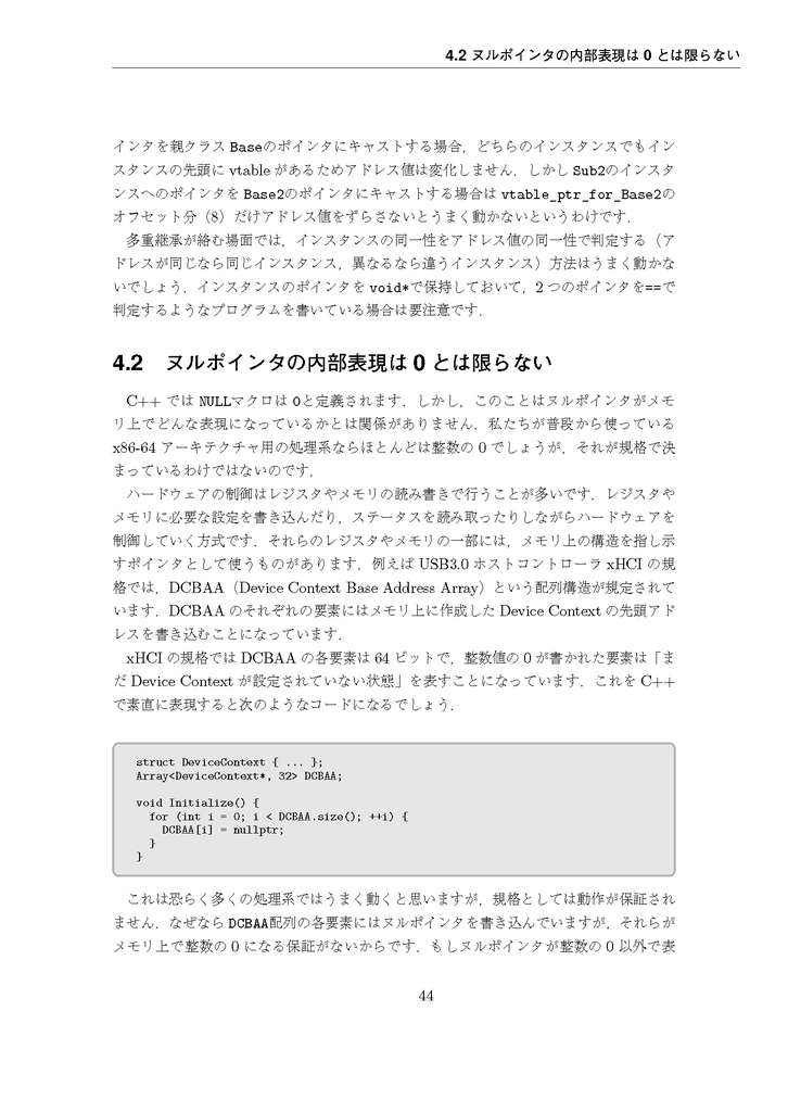 f:id:uchan_nos:20180907211310p:plain:w150