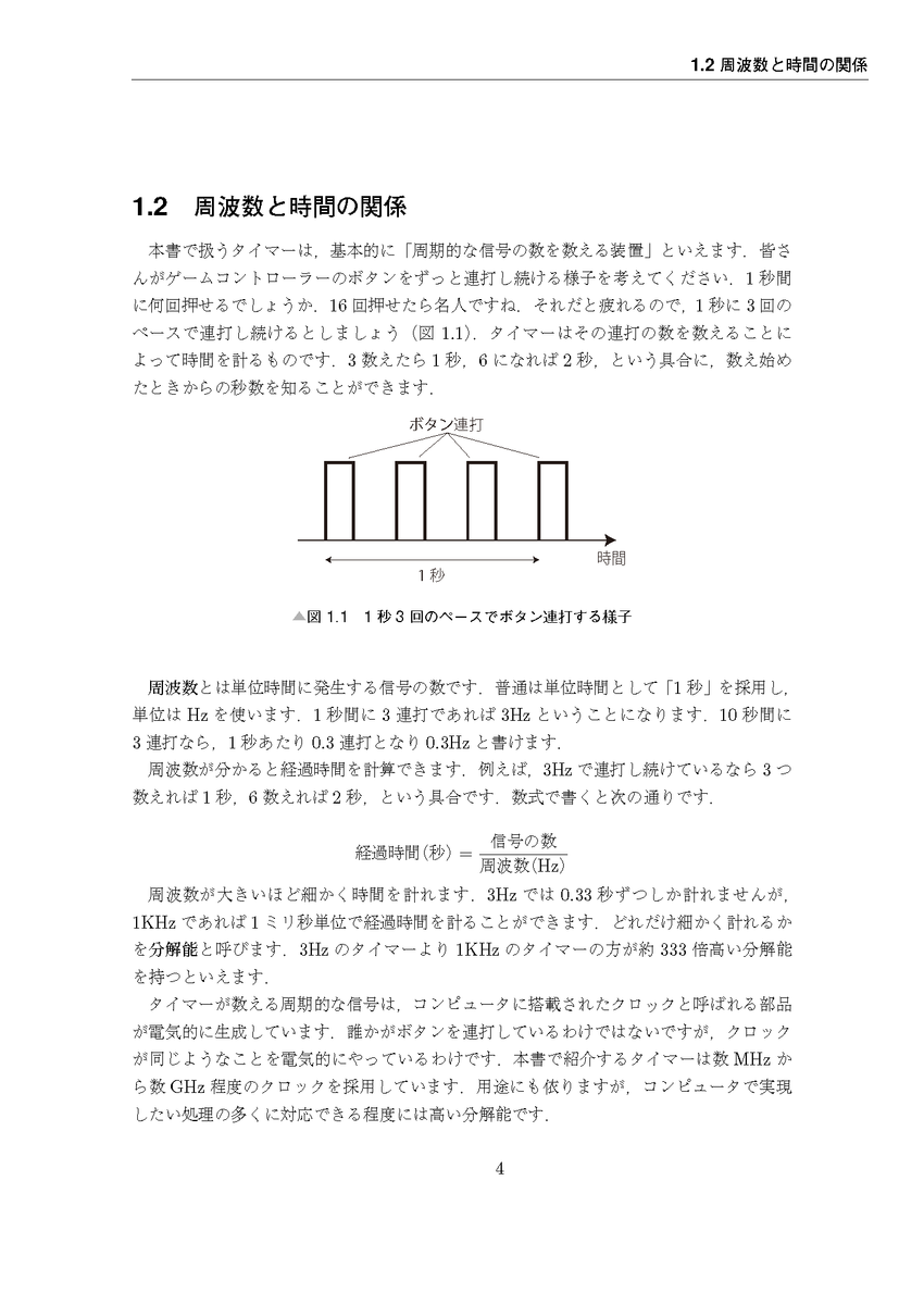f:id:uchan_nos:20190327214641p:plain:w150