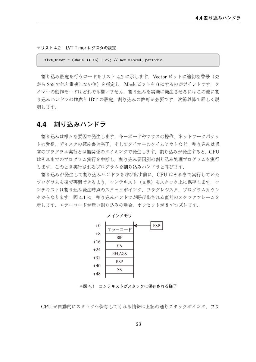 f:id:uchan_nos:20190327214806p:plain:w150