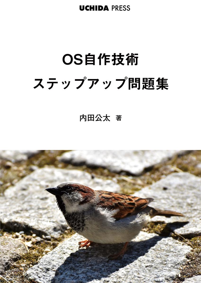 f:id:uchan_nos:20200217102209j:plain