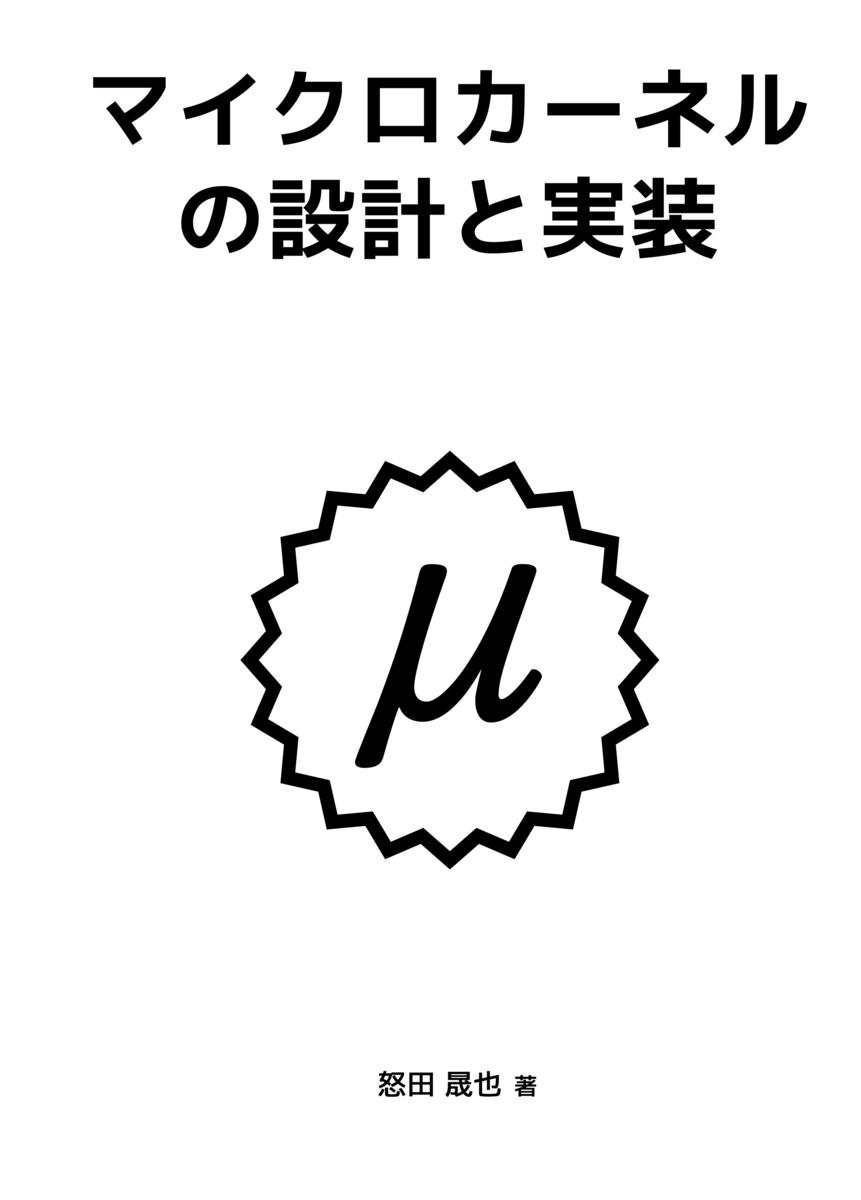 f:id:uchan_nos:20200217102227p:plain