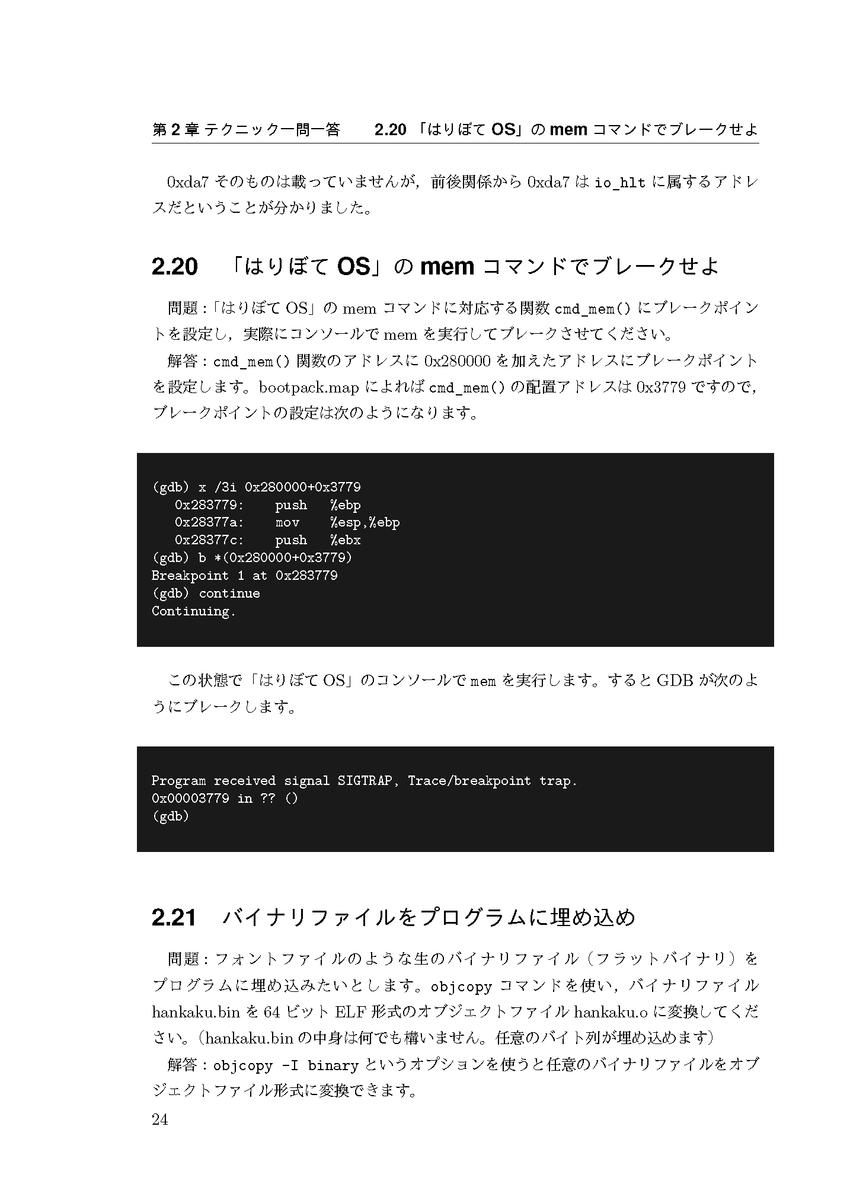 f:id:uchan_nos:20200217103433p:plain:w150