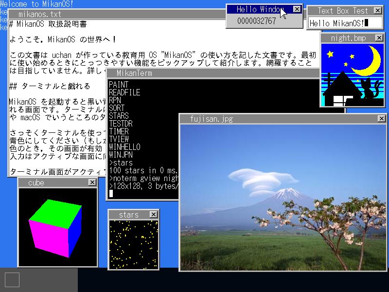 f:id:uchan_nos:20201201071550p:plain