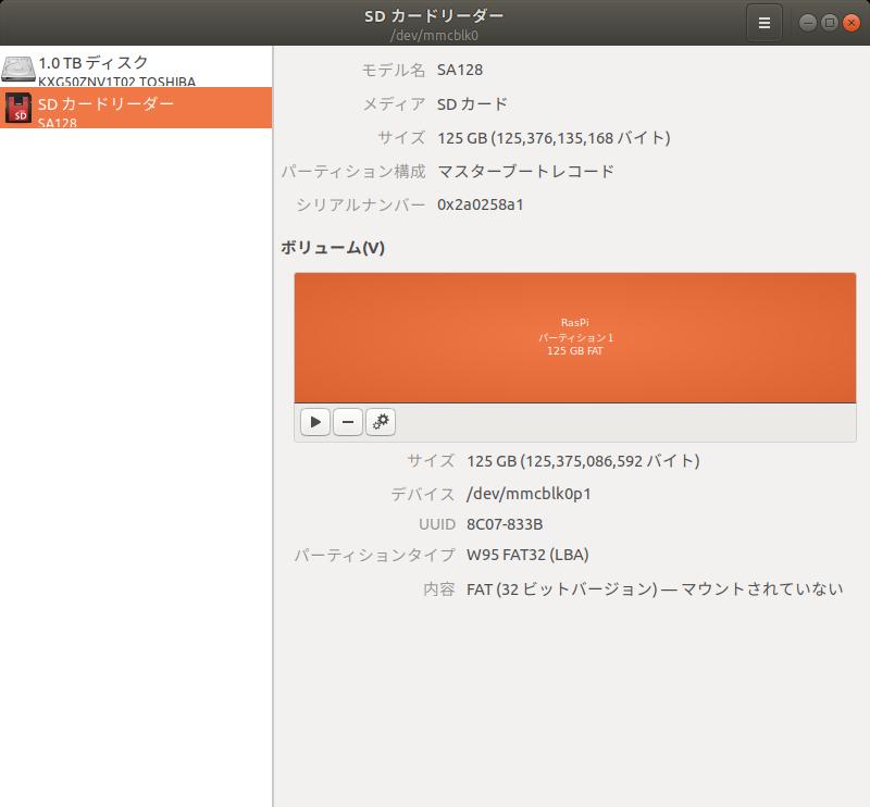 f:id:uchan_nos:20201208212034p:plain