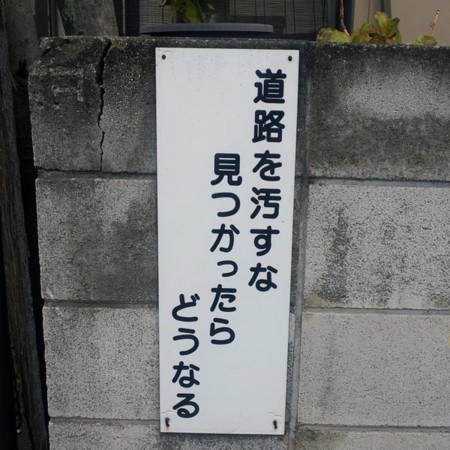 f:id:uchi-koto:20121223111114j:image