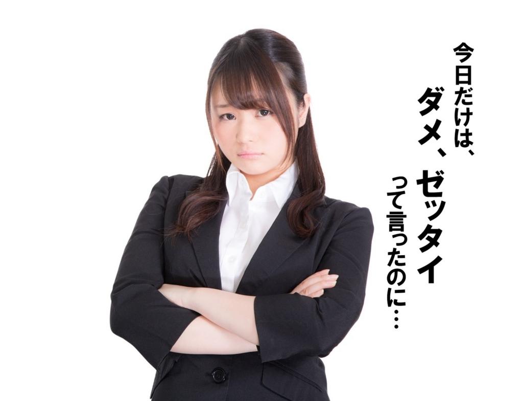 f:id:uchi33:20170526211243j:plain
