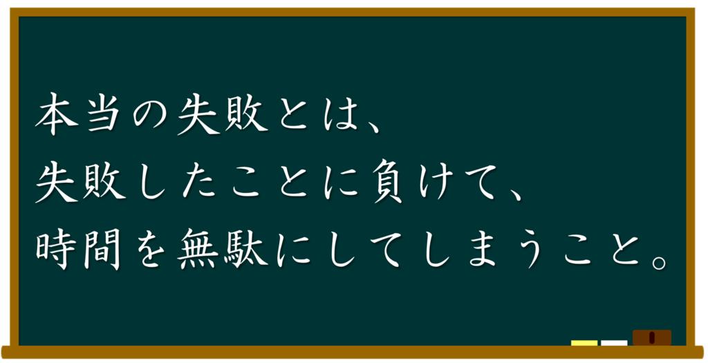 f:id:uchi33:20170616213638p:plain