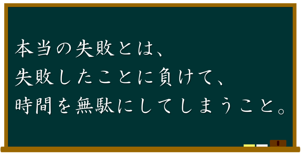 f:id:uchi33:20170623121033p:plain