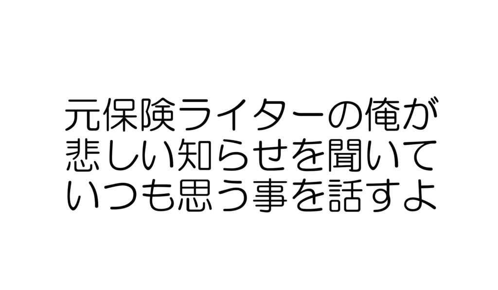 f:id:uchi33:20170624122101p:plain