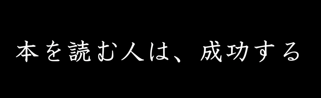f:id:uchi33:20170708221019p:plain