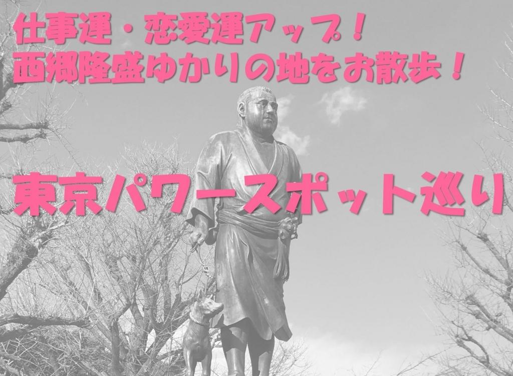 f:id:uchi33:20180214182426j:plain