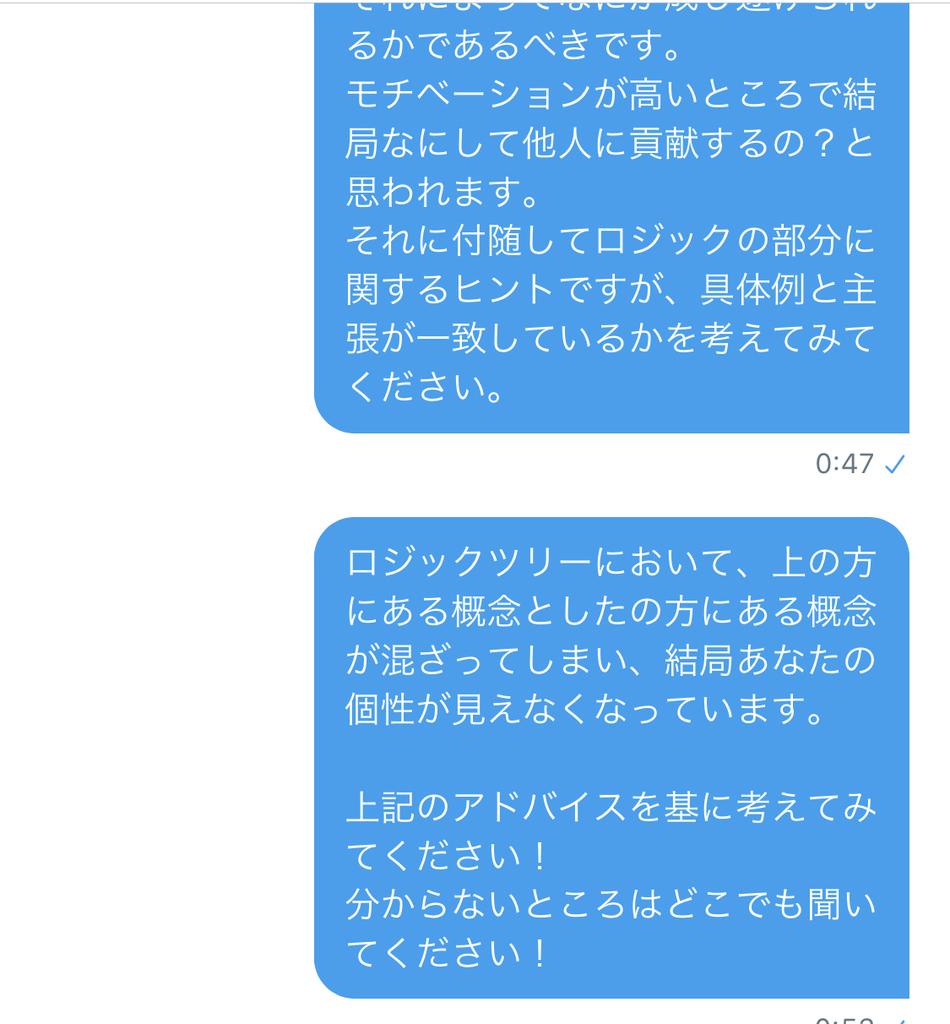 f:id:uchiagehanabi1234:20181025100742j:plain