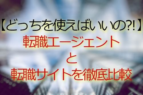 f:id:uchiblog:20200408222332j:plain