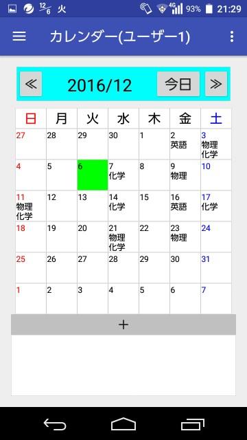 f:id:uchida001tmhr:20161206231257j:image