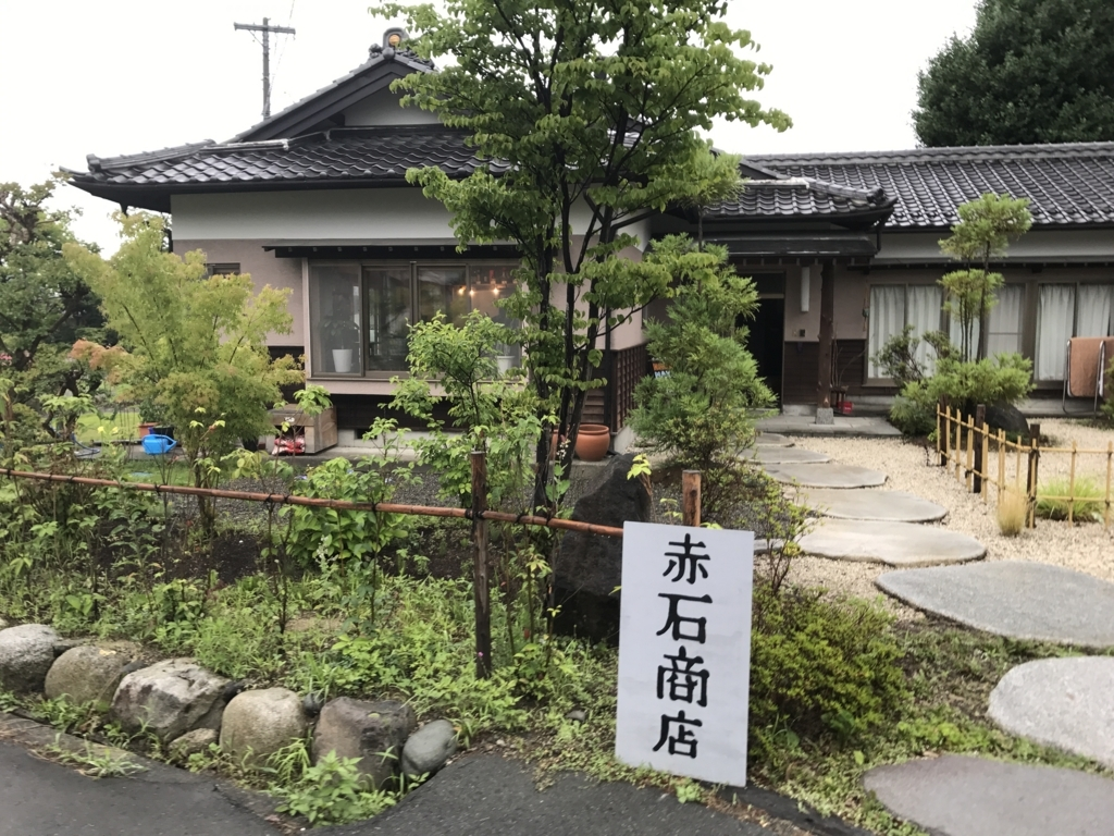 f:id:uchifuji:20170802012648j:plain