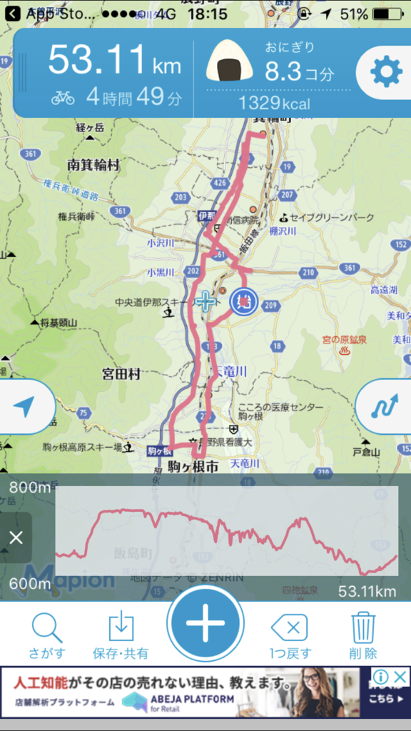 f:id:uchifuji:20170808162726p:plain