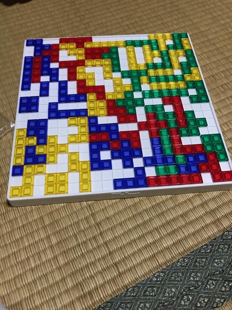 f:id:uchifuji:20170914235548j:plain