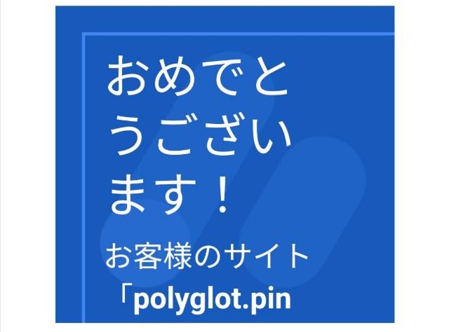 f:id:uchijikan:20200815212724j:plain