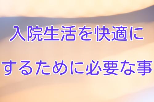 f:id:uchikatu:20180919224334j:plain