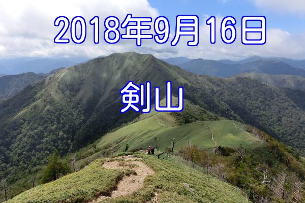 f:id:uchikatu:20180924140623j:plain