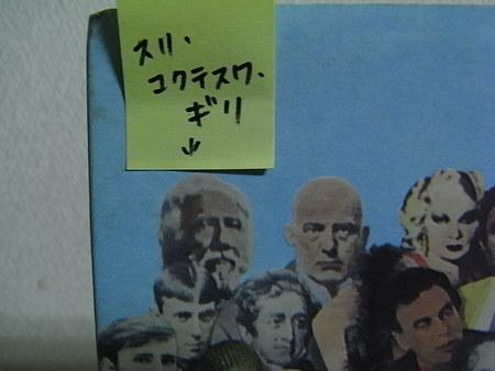 f:id:uchikoyoga:20071206004447j:image:w400