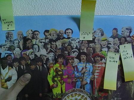 f:id:uchikoyoga:20071206004448j:image:w400