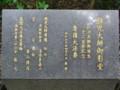 20081007001846