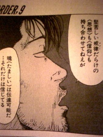 http://cdn-ak.f.st-hatena.com/images/fotolife/u/uchikoyoga/20100301/20100301005143.jpg