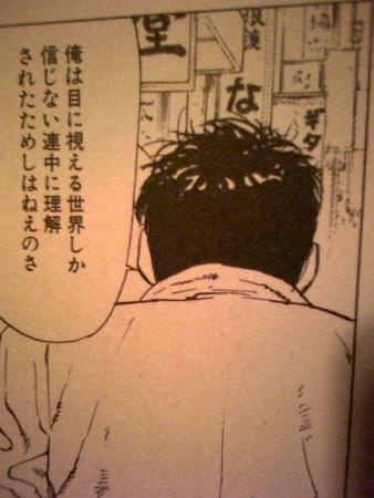 http://cdn-ak.f.st-hatena.com/images/fotolife/u/uchikoyoga/20100301/20100301005144.jpg