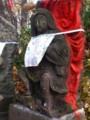 20101108002004