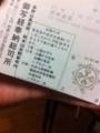 20110121004603