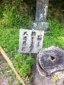 20110419001425
