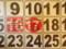 20110504193159