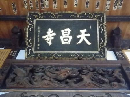 f:id:uchikoyoga:20130816162549j:image:w350