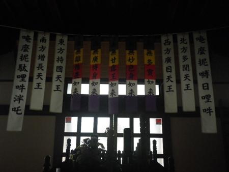 f:id:uchikoyoga:20130816162608j:image:w350