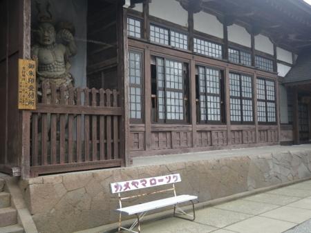 f:id:uchikoyoga:20130816162612j:image:w350