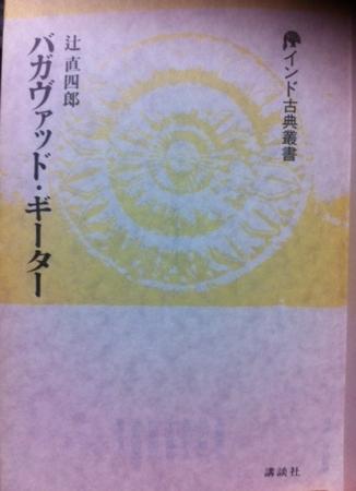 f:id:uchikoyoga:20140626003222j:image:h300:right