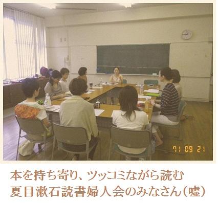 f:id:uchikoyoga:20140717230606j:image:h280:right