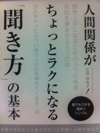 f:id:uchikoyoga:20141230154756j:image:h300:right
