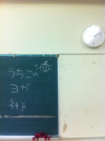 f:id:uchikoyoga:20150701002325j:image:h300:right