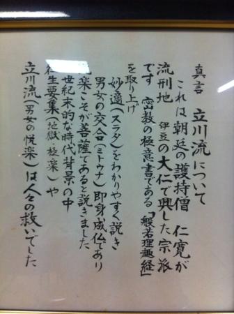 f:id:uchikoyoga:20150928183121j:image:h400