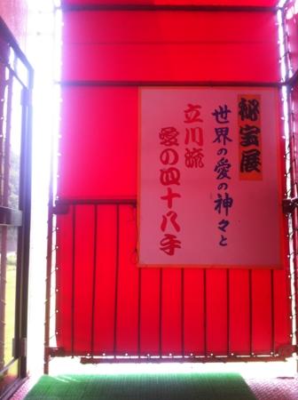 f:id:uchikoyoga:20150928183123j:image:h300:right