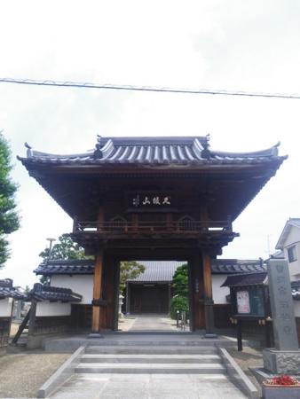 f:id:uchikoyoga:20160708004412j:image:h400