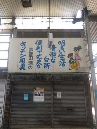 f:id:uchikoyoga:20160708004429j:image:h400