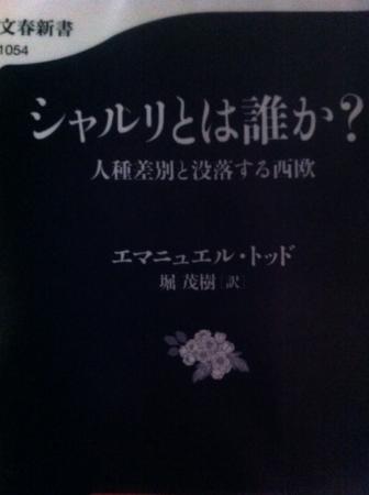 f:id:uchikoyoga:20160923152759j:image:h300:right