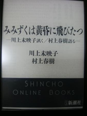 f:id:uchikoyoga:20170521233709j:image:h300:right