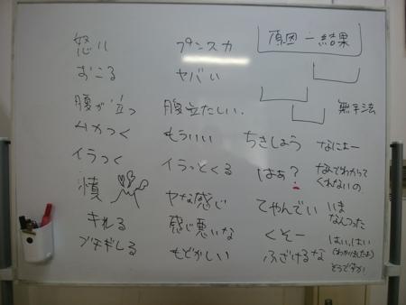 f:id:uchikoyoga:20170922224037j:image
