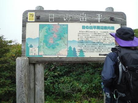 f:id:uchikoyoga:20180906002853j:plain